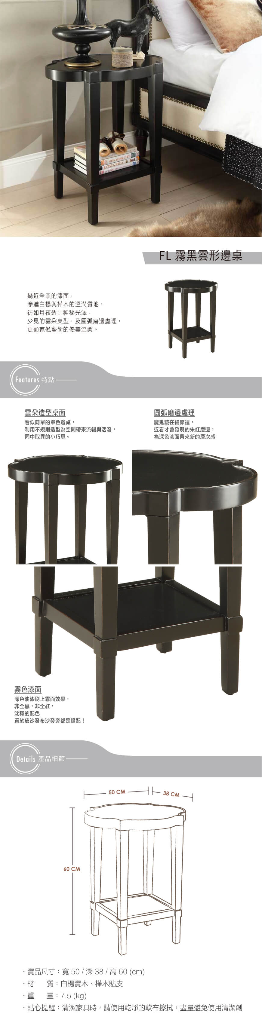 20170728 side table 1